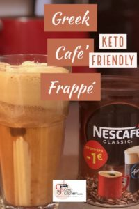 Greek Cafe Frappé Keto Friendly